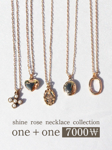 ♥1+1 7000♥ Shine gold necklace collection